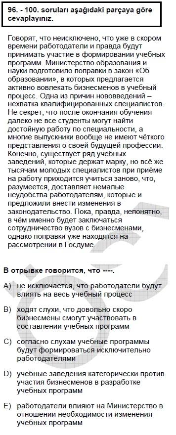 2007kpdskasimruscasoru_096
