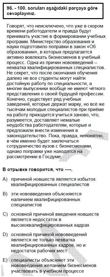 2007kpdskasimruscasoru_097