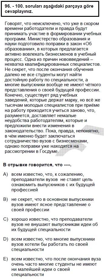 2007kpdskasimruscasoru_098