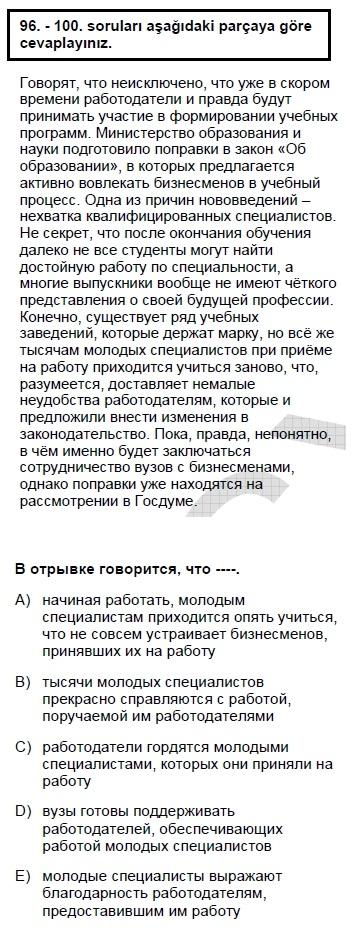 2007kpdskasimruscasoru_099