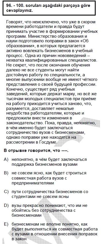 2007kpdskasimruscasoru_100