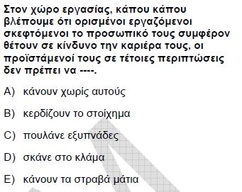 2007kpdskasimyunancasoru_005