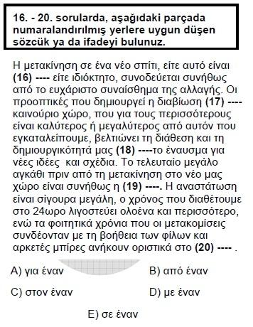 2007kpdskasimyunancasoru_017