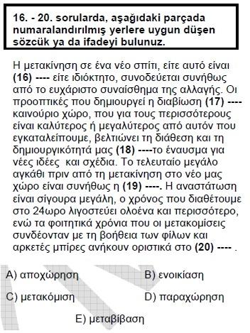 2007kpdskasimyunancasoru_019