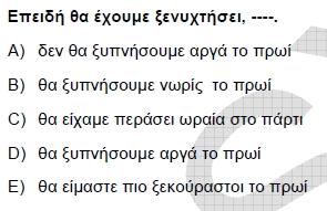 2007kpdskasimyunancasoru_032