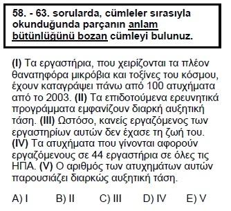 2007kpdskasimyunancasoru_058