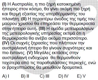 2007kpdskasimyunancasoru_059