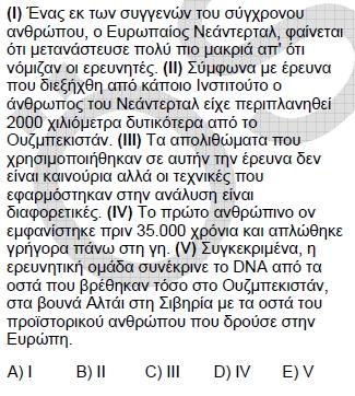 2007kpdskasimyunancasoru_062