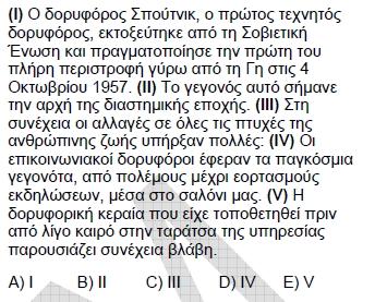 2007kpdskasimyunancasoru_063