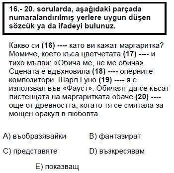 2007kpdsmayisbulgarcasoru_016