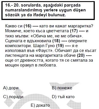 2007kpdsmayisbulgarcasoru_018