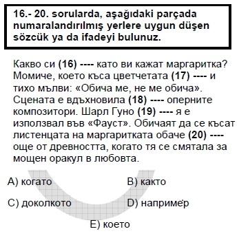 2007kpdsmayisbulgarcasoru_019
