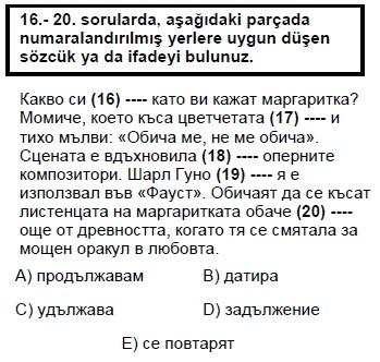 2007kpdsmayisbulgarcasoru_020