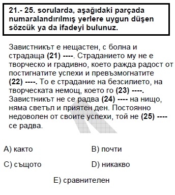 2007kpdsmayisbulgarcasoru_024