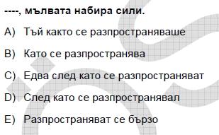 2007kpdsmayisbulgarcasoru_034