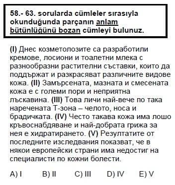 2007kpdsmayisbulgarcasoru_058
