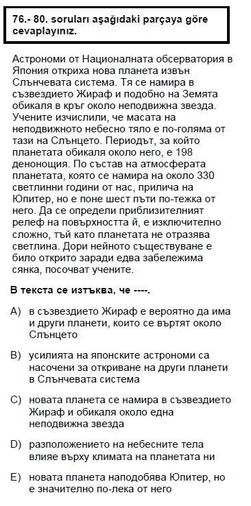 2007kpdsmayisbulgarcasoru_078