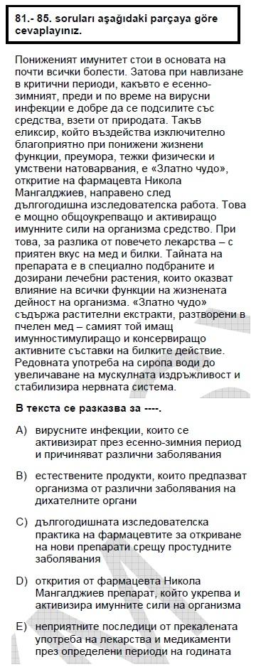 2007kpdsmayisbulgarcasoru_081