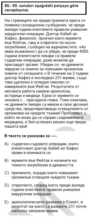 2007kpdsmayisbulgarcasoru_086
