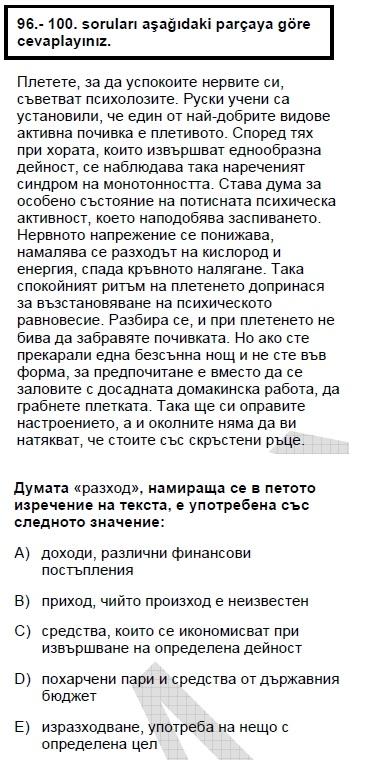 2007kpdsmayisbulgarcasoru_100
