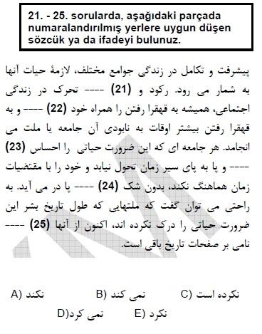 2007kpdsmayisfarscasoru_023