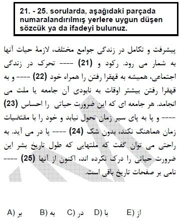 2007kpdsmayisfarscasoru_024