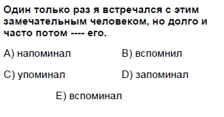2007kpdsmayisruscasoru_004