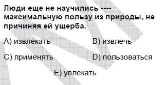 2007kpdsmayisruscasoru_005