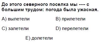 2007kpdsmayisruscasoru_014