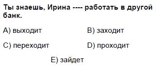 2007kpdsmayisruscasoru_015