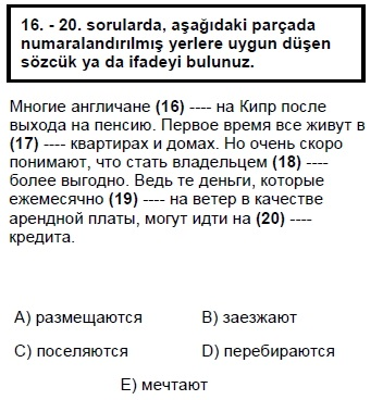 2007kpdsmayisruscasoru_016