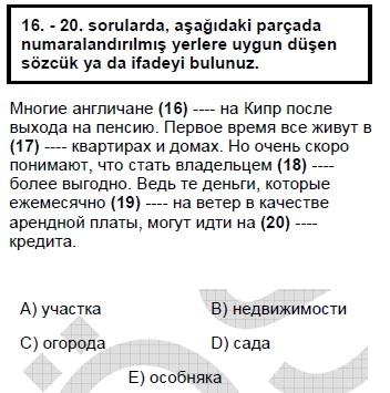 2007kpdsmayisruscasoru_018