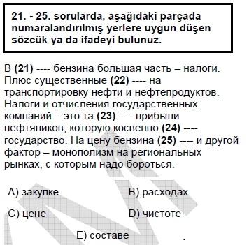 2007kpdsmayisruscasoru_021