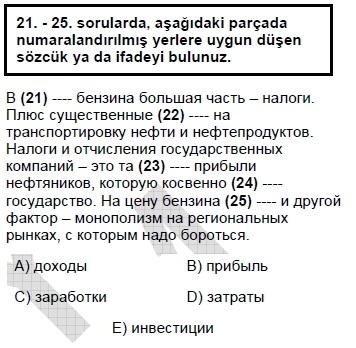 2007kpdsmayisruscasoru_022
