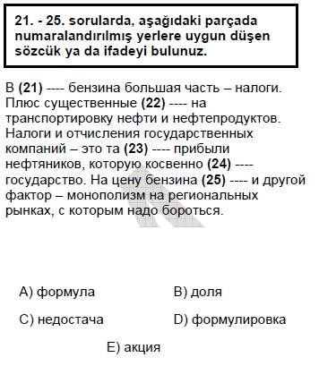 2007kpdsmayisruscasoru_023