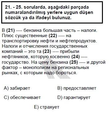 2007kpdsmayisruscasoru_024