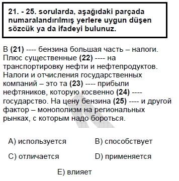 2007kpdsmayisruscasoru_025