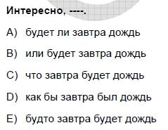 2007kpdsmayisruscasoru_028