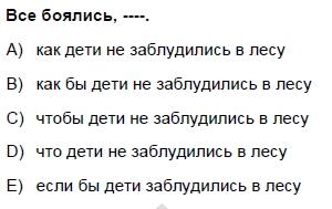 2007kpdsmayisruscasoru_029