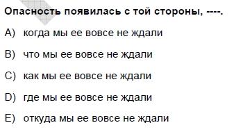 2007kpdsmayisruscasoru_030
