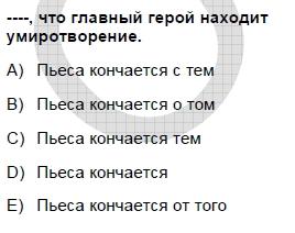 2007kpdsmayisruscasoru_033