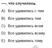 2007kpdsmayisruscasoru_034