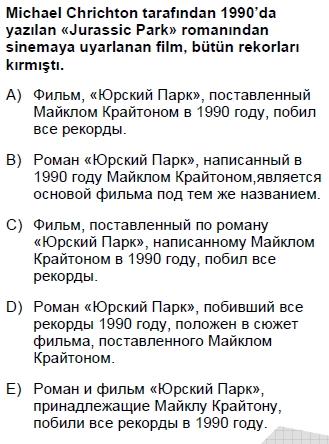 2007kpdsmayisruscasoru_044