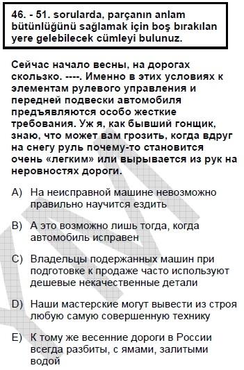 2007kpdsmayisruscasoru_046