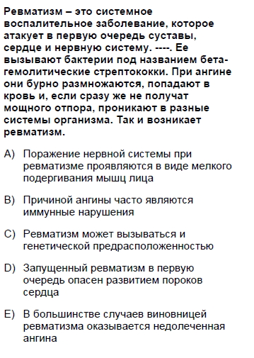 2007kpdsmayisruscasoru_051