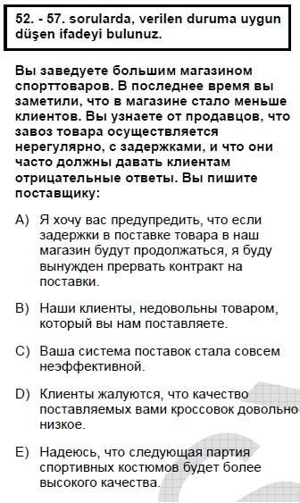 2007kpdsmayisruscasoru_052