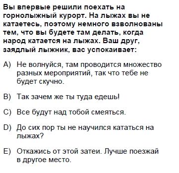 2007kpdsmayisruscasoru_055