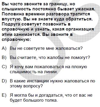 2007kpdsmayisruscasoru_057