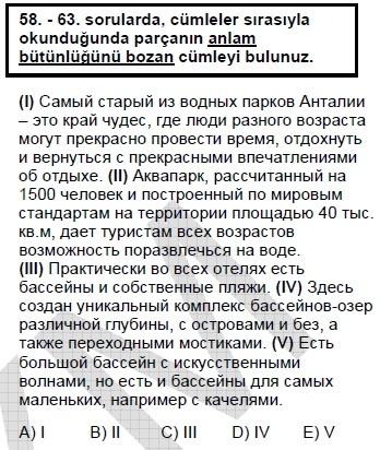 2007kpdsmayisruscasoru_058