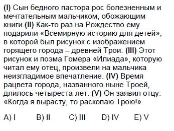 2007kpdsmayisruscasoru_059